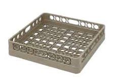 Opvaskebakke neutral 50 x 50 cm - neutral